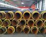 新竹礦用涂塑鋼管(質量保證)