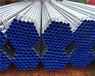 楚雄燃氣涂塑鋼管(質量保證)