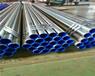 澳門半島電力涂塑鋼管國圻推薦(質量保證)