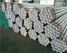 新聞資訊海西礦用涂塑直縫鋼管(質量保證)