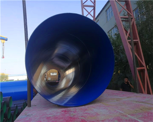 新闻资讯哈尔滨内外涂塑直缝钢管(保证)
