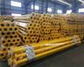新聞推薦杭州燃氣涂塑鋼管(質量保證)