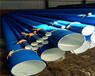 特别推荐新余普通级tpep防腐钢管(质量保证)
