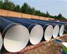 雅安燃氣涂塑鋼管(質量保證)