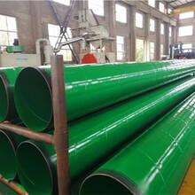 推荐桂林大口径小口径DN3PE防腐钢管厂家图片