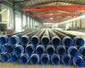 新闻资讯莆田矿用涂塑直缝钢管(质量保证)