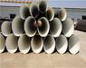 泉州矿用涂塑螺旋钢管(质量保证)