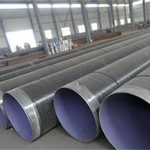 推荐国圻那曲地区DN3pe防腐管厂家各500吨现货供应图片