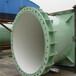 黑龍江省哈爾濱化工天然氣污水輸水ipn8710防腐鋼管廠家-廠家