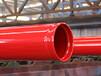 云南省西雙版納化工天然氣污水輸水生產涂塑鋼管廠家-質量規格