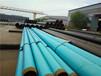 西藏阿里地區污水輸水消防天然氣環氧涂塑鋼管廠家-河北國圻管道