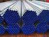 黑龙江省伊春化工天然气污水输水环氧涂塑钢管厂家-质量规格