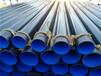 內蒙古通遼大口徑小口徑國標熱水涂塑鋼管廠家-河北國圻管道