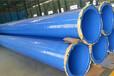 云南省楚雄化工天然氣污水輸水環氧涂塑鋼管廠家-質量規格