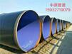 貴州省黔西南大口徑小口徑國標涂塑鋼管廠家廠家-河北國圻管道