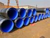 四川省甘孜大口徑小口徑國標給水涂塑鋼管廠家-河北國圻管道