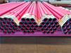 廣西河池化工天然氣污水輸水聚乙烯涂塑鋼管廠家-質量規格