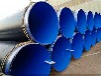 安徽省安慶污水輸水消防天然氣燃氣涂塑鋼管廠家-河北國圻管道