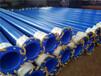 貴州省六盤水污水輸水消防天然氣環氧涂塑鋼管廠家-河北國圻管道