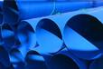 贵州省毕节地区化工天然气污水输水环氧涂塑钢管厂家-质量规格