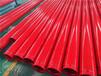 广西钦州化工天然气污水输水电力涂塑钢管厂家-质量规格
