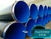 江蘇省揚州污水輸水消防天然氣復合涂塑鋼管廠家-河北國圻管道