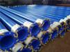廣東省茂名大口徑小口徑國標熱鍍鋅涂塑鋼管廠家-河北國圻管道
