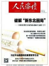 台州论文发表台州职称论文发表研究生论文发表知网CN期刊杂志发表