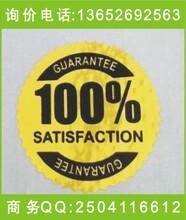 透明不干胶不干胶不干胶标签不干胶贴纸不干胶标贴不干胶商标