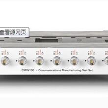 现货罗德与施瓦茨CMW100手机综合测试仪CMW100