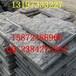 长期供应芝麻灰面包石石材加工厂