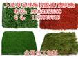 工布江达县人工草坪足球场施工人造草皮足球场做法图片