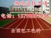 环县通渭幼儿园操场跑道铺设,塑胶跑道设计公司厂家