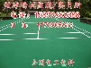 礼县康县网球场塑胶场地,硅PU网球场现场施工