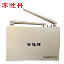 赤牡丹网络机顶盒