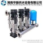 湖南华振供水设备HZH无负压变频加压设备全自动变频供水设备图片