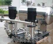 福建泉州华振HZW无负压供水设备二次供水设备厂家批发图片