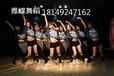 陕西西安北郊少儿舞蹈培训少儿街舞少儿民族舞舞少儿拉丁舞