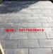 天然600300仿古青石板地板古石纹阳台砖户外别墅庭院地面铺