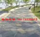 江西4020cm板岩上海青石板铺路广场地面砖公园踏步石