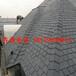 供应精品天然别墅度假村建筑屋顶石材瓦板roofingstone