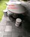 萍乡市新余市户外公园石材桌子凳子小区物业社区休闲1米圆石桌石凳