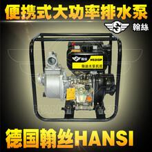 3寸柴油水泵/柴油自吸式抽水泵