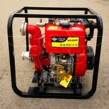 2.5寸便携式柴油消防泵