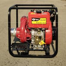 4寸电启动柴油高压力水泵