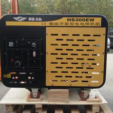 柴油发电焊接一体机,发电电焊一体机供应
