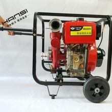 手抬式小型单缸柴油机泵