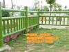 供應蘇州常州無錫水泥仿竹子護欄園林景觀木柵欄