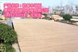 供应苏州常州无锡镇江南通泰州菠萝格防腐木地板