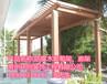 供应江浙沪苏州常州无锡镇江南通泰州户外花园廊架葡萄架碳化木